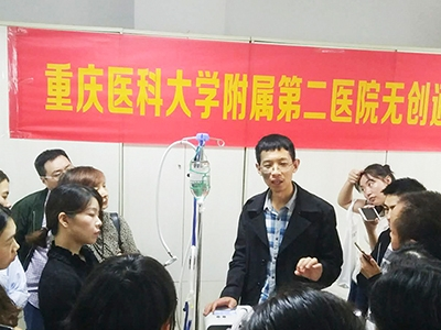 协助重庆医科大学附属第二医院举办《无创通气规范化培训》