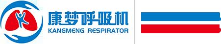 重庆无创呼吸机